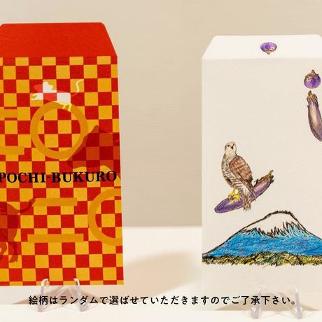 珍しい紙×特殊印刷×前デメンバーデザインのポチ袋