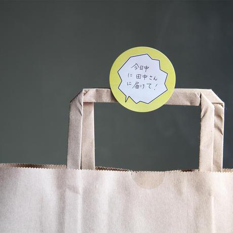トッパンシール / ポップ - 黄