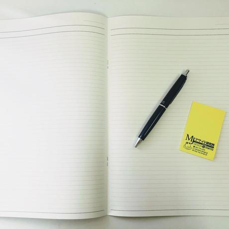 ついつい眺めてしまうノートシリーズ(幕末をかけぬいた志士)