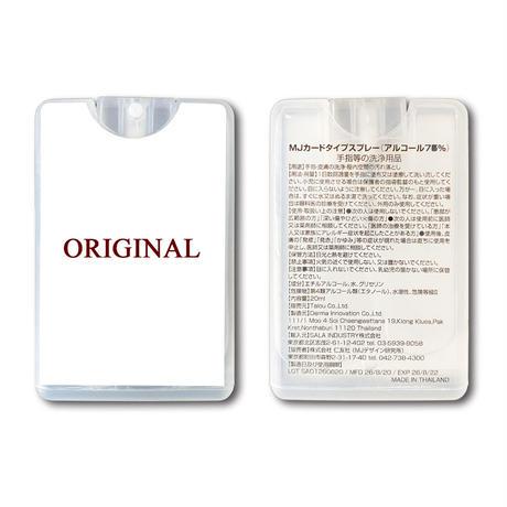 御社オリジナルデザイン【携帯アルコール除菌スプレー】20個セット