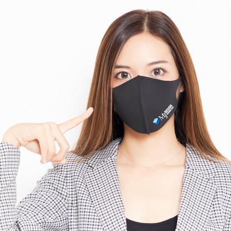 会社やお店のロゴをデザイン【オリジナルマスク10枚セット】