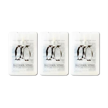 新発売!! ポケットに入る【携帯アルコール除菌スプレー3個セット】ペンギン