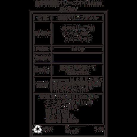 フュメオリーブオイルギフトセット4本入り(120ml×4)