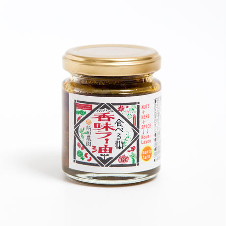 前田農園バラエティーセット(送料込価格)
