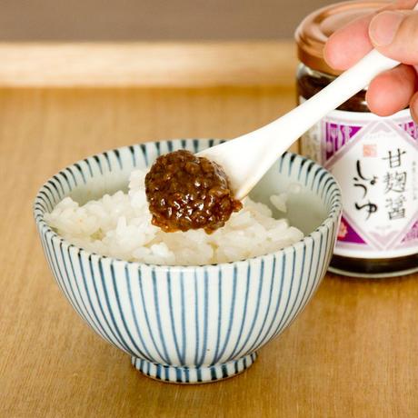 甘麹醤しょうゆ(そのまま食べられる調味料)