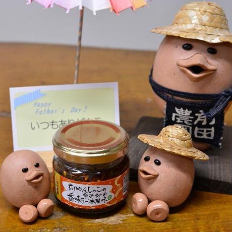 【 父の日メッセージカード付】 ご飯のお供 5種セット(限定品)