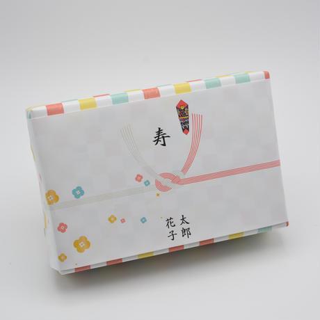 箱代 (包装、のし代、メッセージカードサービス)