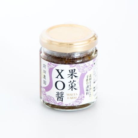 果菜XO醤  (そのままでも食べられる万能調味料)