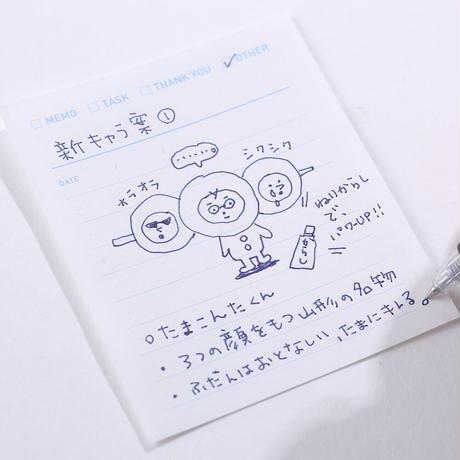 MEMOL 12冊セット(送料込)
