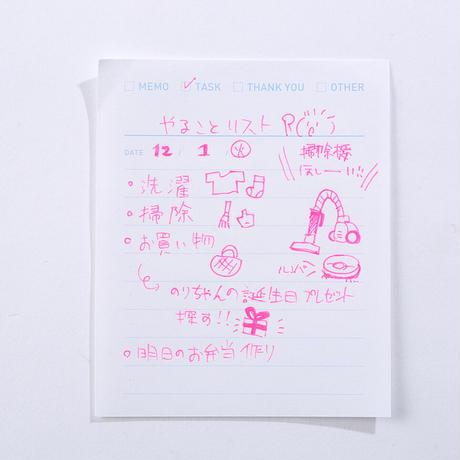 MEMOL 6冊セット(送料込)