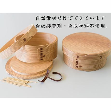 【道具レンタルコース】おうちで曲げわっぱのお皿作り通信クラス