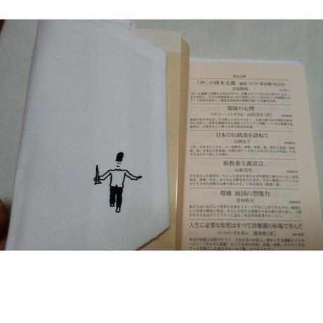 ぱぱぱぱ ブックカバー(文庫本サイズ)