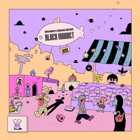 """【11/30 まで送料無料セール!!】あだち麗三郎と美味しい水 7""""レコードシングル """"Black Market"""""""