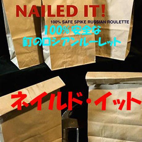 一般価格 31,579円→21,000円