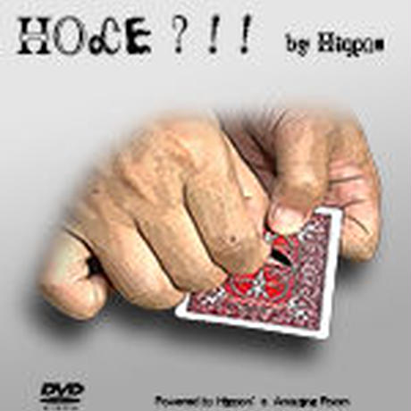 HOLE ?!!