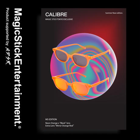 CALIBRE MAGIC STICK edition  made by A.D.S.R.  (Neon Orange)
