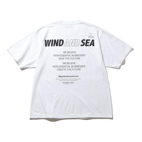NON-ESSENTIAL BUSINESS TEE