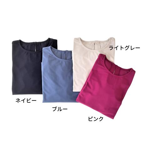 プルオーバー / ボリューム袖 / マットストレッチポンチ / パール 【No.1478】