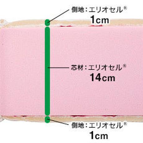 5ac739fd5f78662c9c000ac4