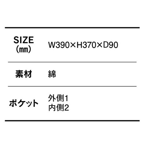 MAGO×ROOTOTE トートバッグ-L 1 【無精卵を被る女】