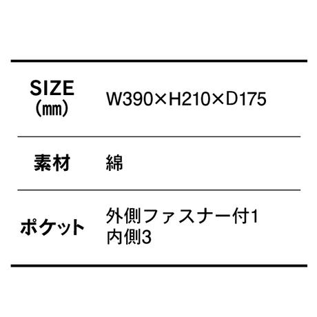 MAGO×ROOTOTE トートバッグ-S 1 【無精卵を被る女】