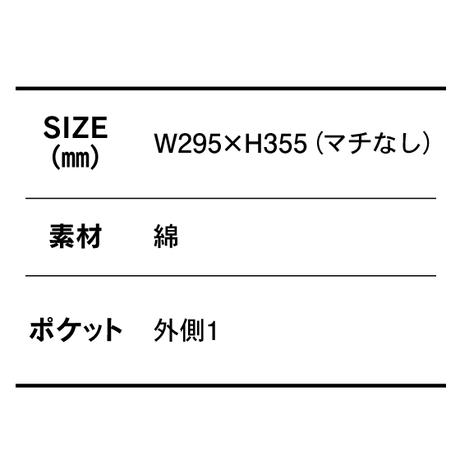 5c4e6739c2fc28597d110dee