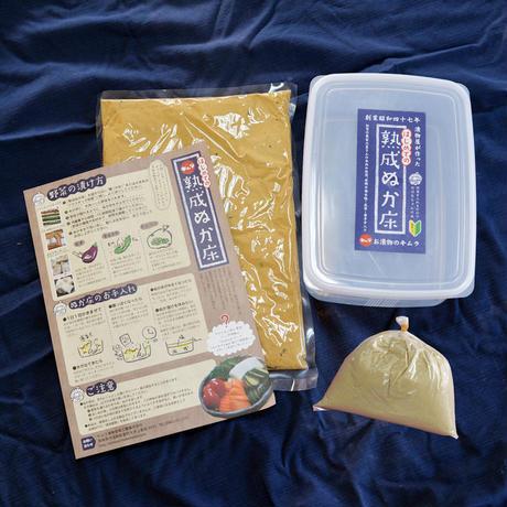 【石川県の六星さんの米ぬか使用】【送料込み】 熟成ぬか床セット