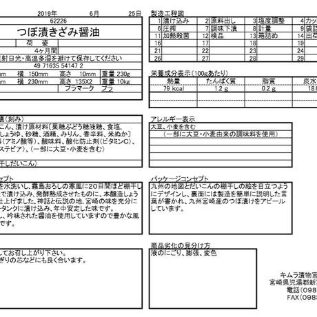 5cee16ecadb2a11d18f73065