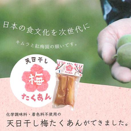 【送料込み】いろいろな味を少しずつ!よくばりつぼ漬6種セット