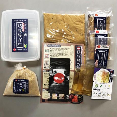 【送料込み】おうちで発酵食品を作ろう!熟成ぬか床と浅漬の素セット