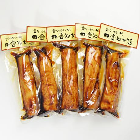 【宮崎お土産】しょうゆのコクと旨みをプラスした本格派!田舎ぬか漬たまり味(半切り)1ヶ入  5袋セット