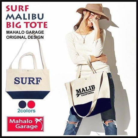 surf malibu bag