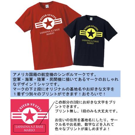 USAF Roundel T-shirt