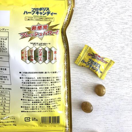 プロポリスハーブキャンディー−2個セット