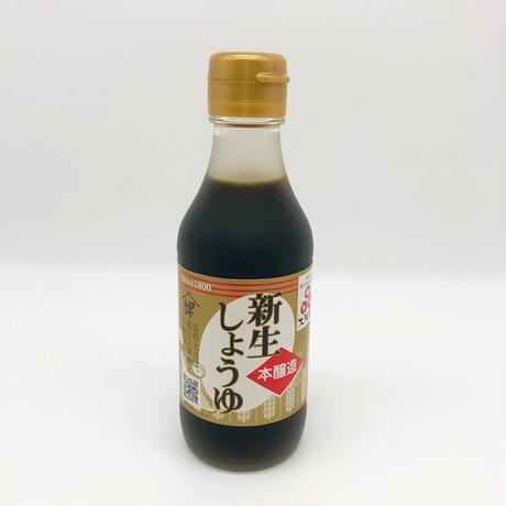 大阪のええもんセット(8千円)