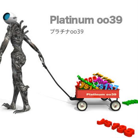 プラチナoo39 『ミュージック』全曲使い放題パック