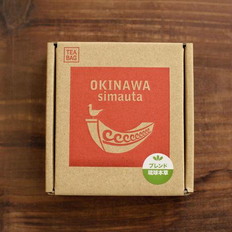 【島紅茶】1箱 琉球本草