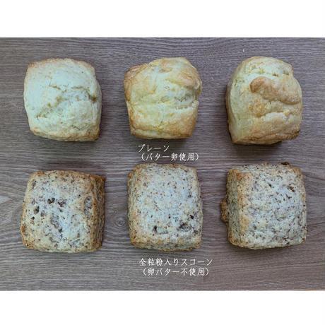 豆乳スコーン(プレーン&全粒粉)