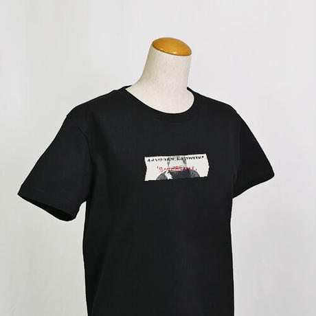 【C yana】Tシャツ「 皆さん、お憑かれさまです 」(期間限定)IC-T06-01-18