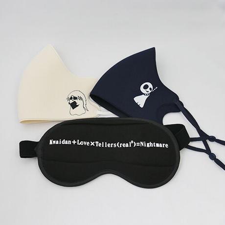 【C yana】ナイトメアアイマスク IC-M01