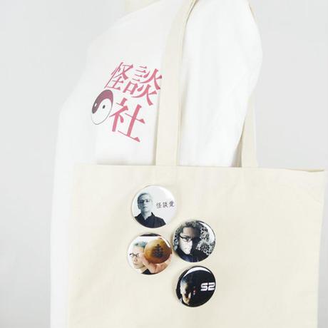 【怪談社】糸柳バッジ4 BS04