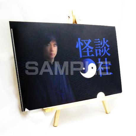 【怪談社】糸柳・上間クリアファイル C02