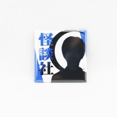 【怪談社】缶マグネット 上間 KM03