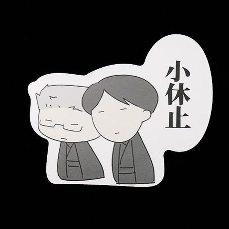 【怪談社】イラストマグネットセット M02