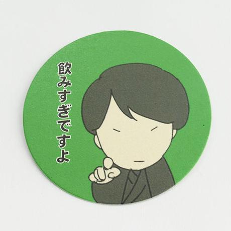 【怪談社】イラストコースターセット CO01