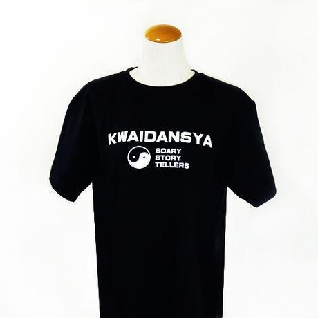 【怪談社】怪談社ロゴTシャツ T03