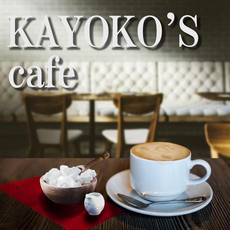 【怪談社】KAYOKO'S cafe CD02