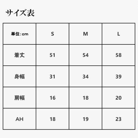 【C yana】キャミソール「G・M」(期間限定) IC-C01