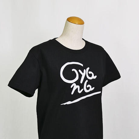 【C yana】 Tシャツ「ロゴ2021」(期間限定) IC-T04