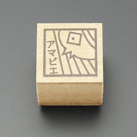 【怪談社】アマビエ三姉妹 スタンプセット S-01